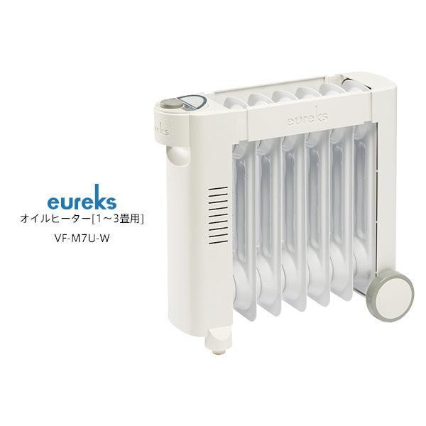 【お取り寄せ】 eureks VF-M7U-W ホワイト ユーレックス オイルヒーター[1~3畳用] オイルヒーター フィン(放熱板)枚数7枚 eureks-iシリーズ [Made in Japan:日本製] 【暖房器具】【新生活 卒業 入学 祝】