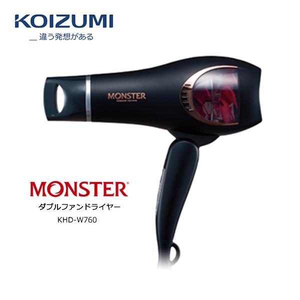 コイズミ ドライヤー KHD-W760 ブラック 温冷自動切替 熱ダメージを抑えながらツヤ感とまとまりのある髪へ 送料無料 ダブルファンドライヤー KOIZUMI MONSTER 短時間のドライにより 定価 お取り寄せ スカルプモードで髪と地肌をケア 上等 K 髪へのダメージを軽減 マット塗装 ギフトラッピング対応 5カ所からマイナスイオンが発生 モンスター