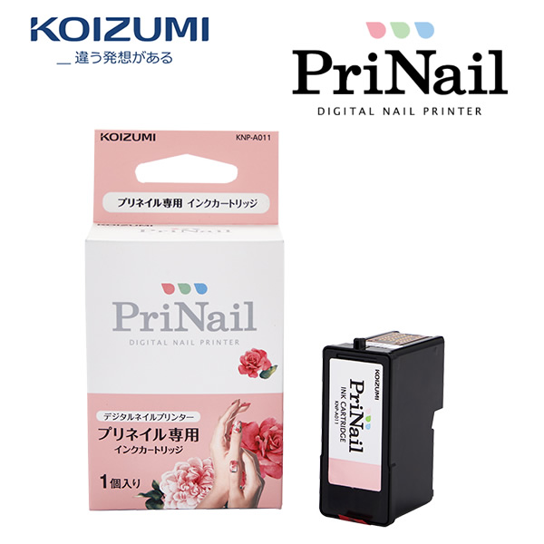 KOIZUMI KNP-A011 小泉成器 コイズミ デジタルネイルプリンター KNP-N800専用 PriNail(プリネイル) 専用インクカートリッジ 【令和 ギフト 贈り物】【お取り寄せ】