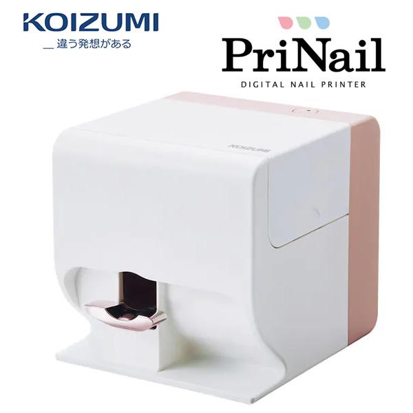 【在庫あり】 KOIZUMI KNP-N800/P ピンク 小泉成器 コイズミ デジタルネイルプリンター PriNail(プリネイル) 着替えるように、ネイルを楽しもう♪シーンや気分に合わせて 【母の日ギフト】【令和 結婚祝い 感謝】【新生活_2019】
