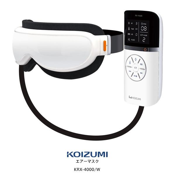 【お取り寄せ】 KOIZUMI KRX4000W コイズミ アイマスク エアーマスク どこでもアイケア [目元エステ/KRX-4000-W] 【新生活 卒業 入学 祝】