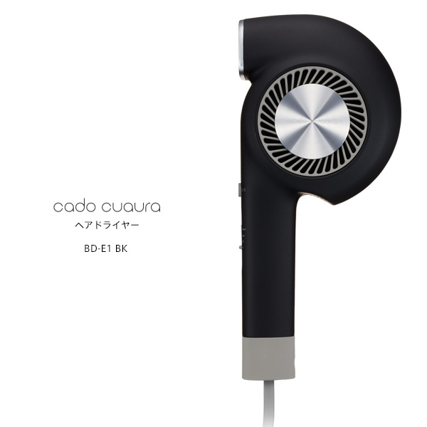 【お取り寄せ】 cado cuaura ドライヤー BD-E1 BK カドー クオーラ ブラック カドー 実用性と収納性を併せ持つノーズレスの「P-フォルム」 【新生活 卒業 入学 祝】