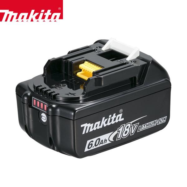 【お取り寄せ】マキタ makita BL1860B A-60464 バッテリ 6.0Ah 18V 残量表示 自己故障診断 単体 【マキタ】【バッテリ】【バレンタイン お祝い】