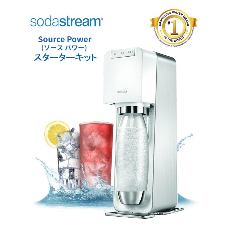 ソーダストリーム ソースパワー ホワイト スターターセット「60Lガスシリンダー·1Lボトルがセット」 / 炭酸水メーカー ソーダメーカー スターターキット 水から炭酸水を作る 【ギフトラッピング対応】【在庫あり】 Soda Stream Source POWER SSM1059 白