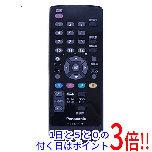 N2QAYC000035 中古 車載用地上デジタルチューナー用リモコン 公式サイト 超目玉 Panasonic