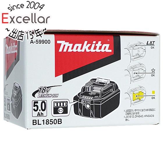 マキタ リチウムイオンバッテリー 5Ah BL1850B A-59900