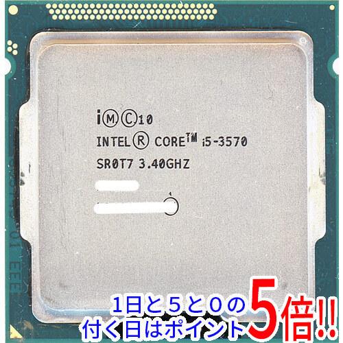 Core i5 3570 賜物 バルク 中古 LGA1155 6M 77W 品質保証 3.4GHz SR0T7