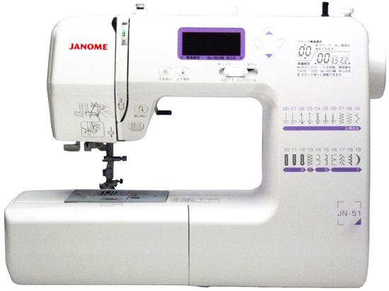 【新品訳あり(箱きず・やぶれ)】 ジャノメ コンピューターミシン 説明DVD付き JN-51