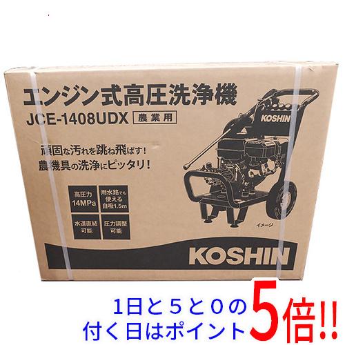 【新品訳あり(箱きず・やぶれ)】 工進 エンジン式高圧洗浄機 JCE-1408UDX