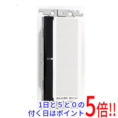 新色追加して再販 最新 WTC56713W Panasonic とったらリモコン LED調光