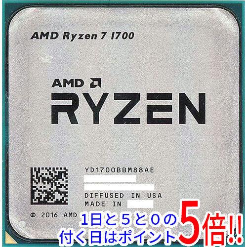 【キャッシュレスで5%還元】【中古】AMD Ryzen 7 1700 YD1700BBM88AE 3.0GHz SocketAM4
