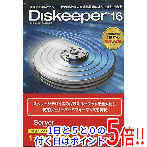 【キャッシュレスで5%還元】Diskeeper 16J Server