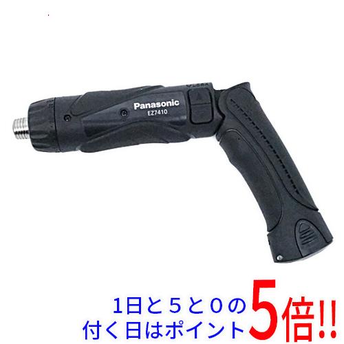 【キャッシュレスで5%還元】Panasonic 充電式ドリルドライバー EZ7410LA2SB1