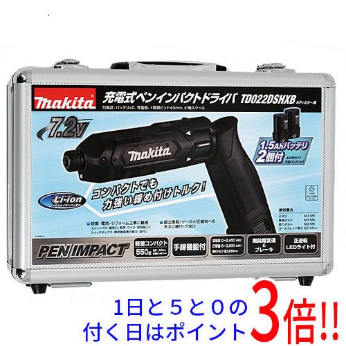 【キャッシュレスで5%還元】マキタ 充電式ペンインパクトドライバ TD022DSHXB 黒
