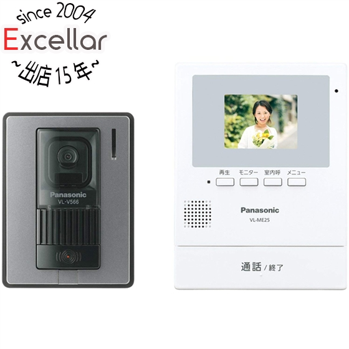 Panasonic カラーテレビドアホン VL-SE25X
