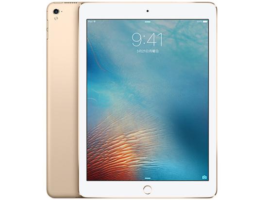 iPad Pro 9.7インチ Wi-Fi 256GB MLN12J/A ゴールド