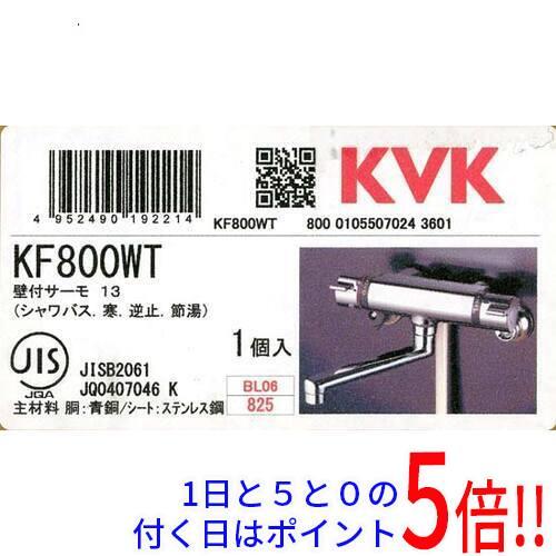 【キャッシュレスで5%還元】KVK サーモスタット式シャワー混合水栓 寒冷地 KF800WT