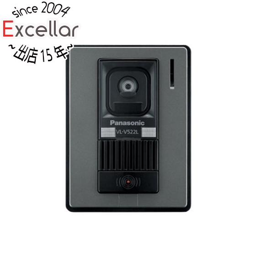 【中古】Panasonic カラーカメラ玄関子機 VL-V522L-S 本体のみ 未使用
