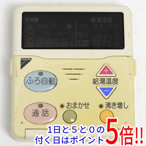 BRC956A11 メーカー在庫限り品 割引 中古 DAIKIN 本体いたみ エアコンリモコン