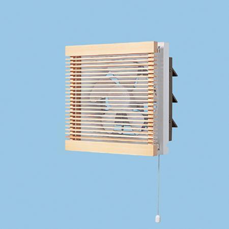 ☆パナソニック【FY-25VE5/13】給・排気 引きひも連動式シャッターセット品番(FY-25VE5+FY-25R13)
