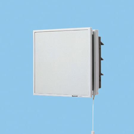 ☆パナソニック【FY-25VEP5】給・排気 引きひも連動式シャッターインテリアパネル形