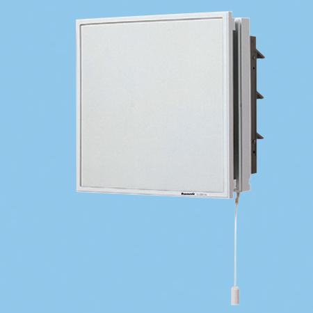 ☆パナソニック【FY-30PEP5】排気 引きひも式 連動式シャッターインテリアパネル形