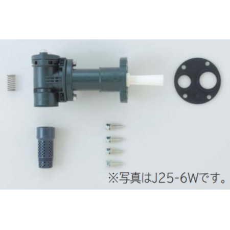 ☆日立 標準ジェット(浅深両用ポンプ専用)J25-6W