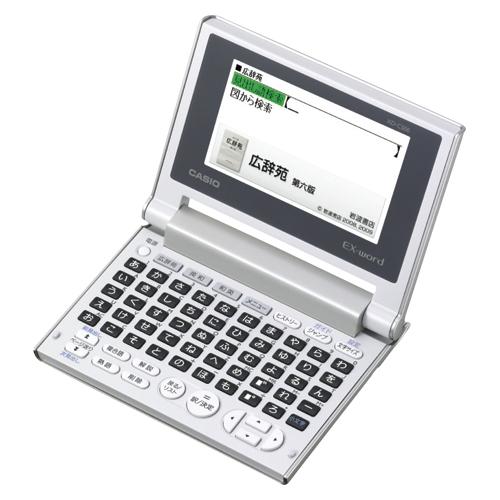 カシオ【カシオ】電子辞書 生活教養向けモデル XD-C500GD★【XDC500GD】【AC-00010043】