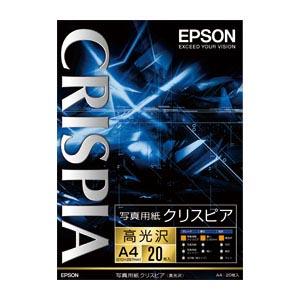 激安格安割引情報満載 15:00迄のご注文で最短当日出荷 在庫商品に限る エプソン AC 写真用紙クリスピア AC-00004201 お得セット 高光沢 KA420SCKR