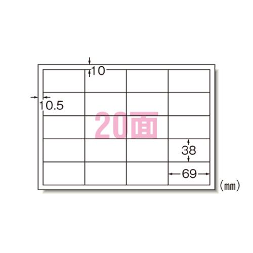 エーワン【AC】PPCラベル A4-20面R/500入28765★【28765】