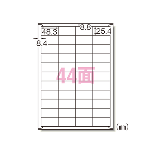 エーワン【AC】レーザープリンタラベル A4-44面31165★【31165】