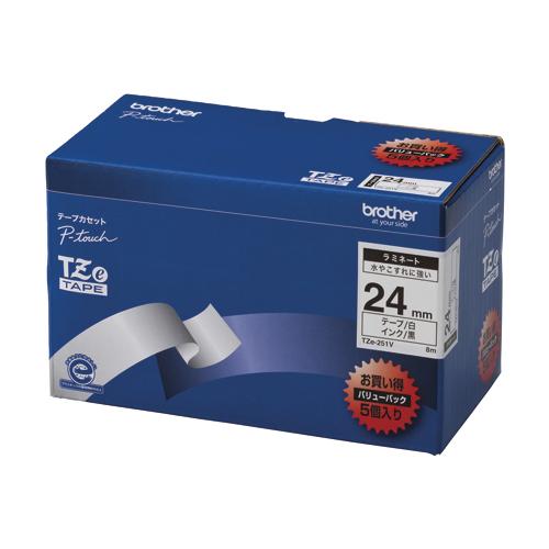 ブラザー【AC】ピータッチテープ24mm白/黒(5個入)TZE-251V★【TZE251V】