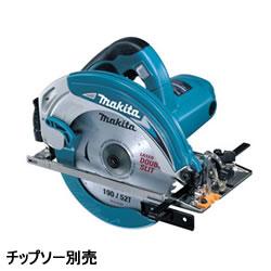 マキタ【makita】190mm電気マルノコ(青)(チップソー別売) 5837BASP★【5837BASP】