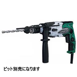 HiKOKI【ハイコーキ】ロータリハンマドリル DH18MB★【DH18MB】