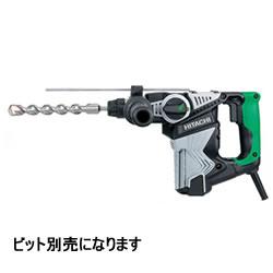 HiKOKI【ハイコーキ】ロータリハンマドリル DH28PC★【DH28PC】