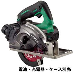 HiKOKI【ハイコーキ】18Vコードレスチップソーカッタ(本体のみ) CD18DBL-NN★【CD18DBL(NN)】