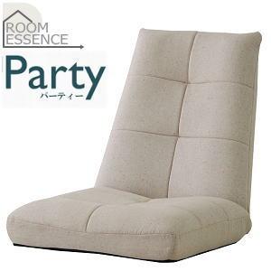 東谷【ROOM ESSENCE】リクライニング座椅子 Party THC-108BE(ベージュ)★【THC108BE】