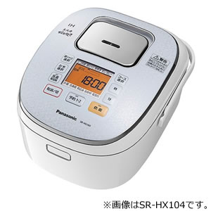 パナソニック【Panasonic】1升 IHジャー炊飯器 SR-HX184-W★【SRHX184】