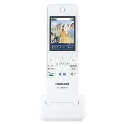 パナソニック【Panasonic】ワイアレスモニター子機(ドアホン/電話両用) VL-WD614★【VLWD614】