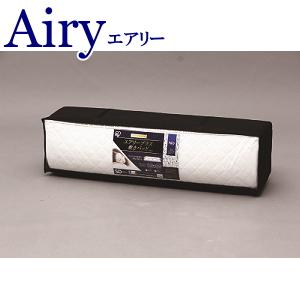 アイリスオーヤマ【IRIS】エアリープラス敷きパッド セミダブル APPH-SD★【Airy】