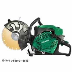 HiKOKI【ハイコーキ】エンジンカッタ(ダイヤモンドカッター別売) CM75EAP★【CM75EAP】