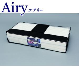 アイリスオーヤマ【IRIS】エアリーハイブリッドマットレス ダブル HB90-D★【Airy】