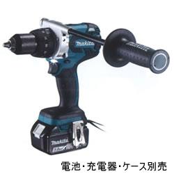 マキタ【makita】18V5.0Ah 充電式ドライバドリル(本体のみ) DF481DZ★【DF481DZ】