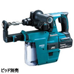 マキタ【makita】18V6.0Ah 24ミリ充電式ハンマドリル HR244DRGXV★【電池2個・充電器・ケース付】