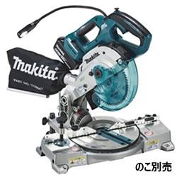 マキタ【makita】18V6.0Ah 165ミリ充電式卓上マルノコ LS600DRG★【電池1個・充電器付】
