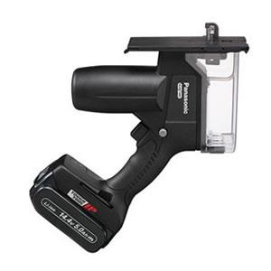 パナソニック【Panasonic】14.4V5.0Ah充電角穴カッター EZ45A3LJ2F-B★【電池2個・充電器・ケース付】