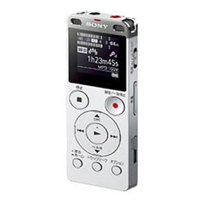 ソニー【SONY】ステレオICレコーダー ICD-UX565F-S(シルバー)★【ICDUX565F】