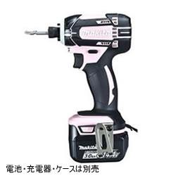 マキタ【MAKITA】14.4V充電式インパクトドライバー(ピンク)本体のみ TD138DZP★【電池・充電器・ケースは別売】