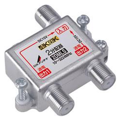 15:00迄のご注文で最短当日出荷 在庫商品に限る DXアンテナ F5接栓付き 周波数帯域10~3224MHz 全端子電流通過 2DMLS 4K 値下げ 2分配器 ストアー 8K対応