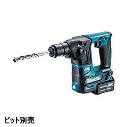 マキタ【makita】10.8V16mm充電式ハンマドリル HR166DSMX★【4.0Ah電池×2・充電器・ケース付】